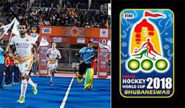 2023 FIH Men's Hockey WC to be hosted in Odisha for 2nd consecutive time